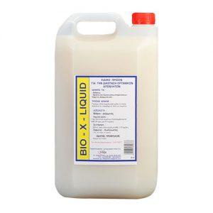 bio-x-liquid