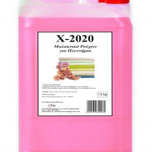 x-2020