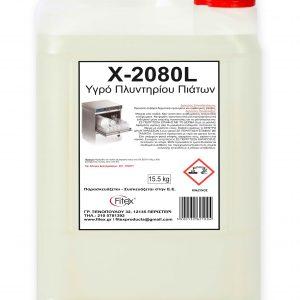 x-2080l