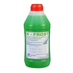 x-frost