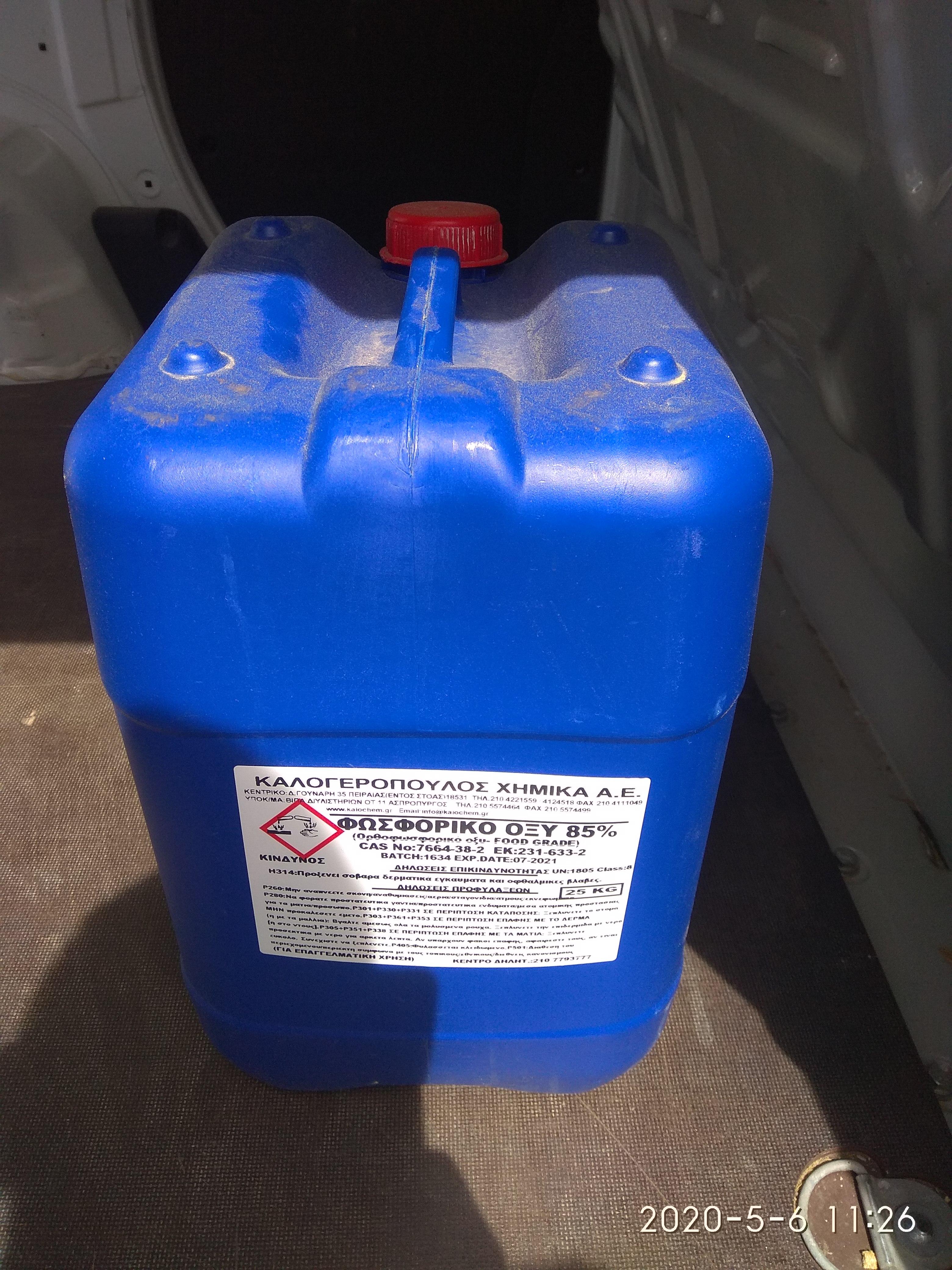fosforiko-oxy