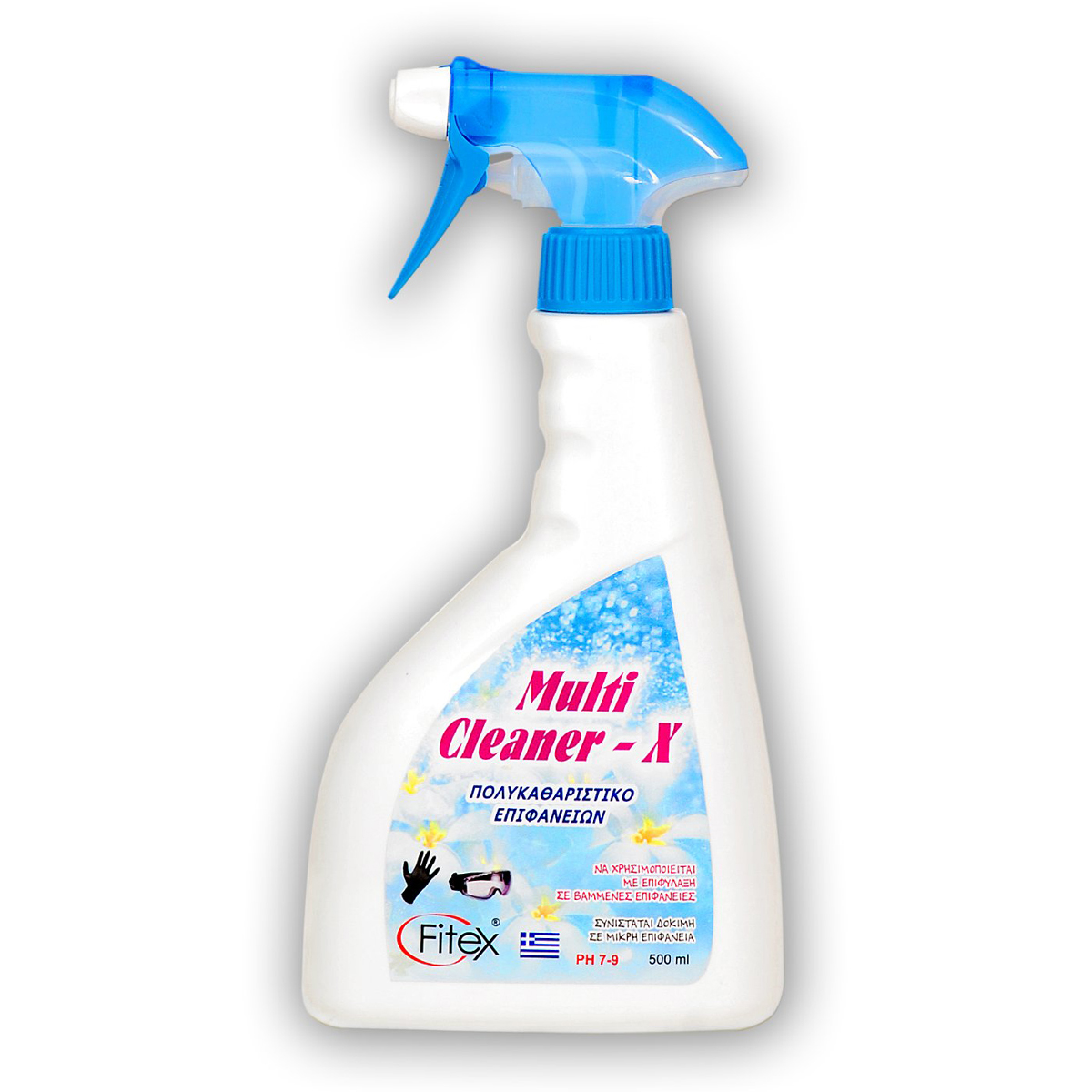 multi-cleaner-x